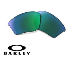 Lente de Recambio Oakley OO9154 Half Jacket 2.0 XL Jade Iridium