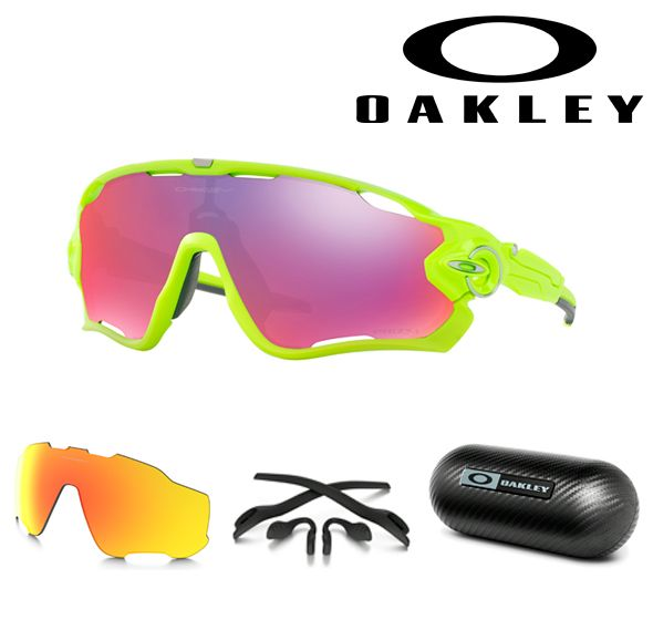 Replacement Oakley Glasses