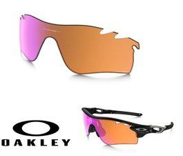 ✓ Lente de Recambio Oakley OO9181 RADARLOCK PATH PRIZM