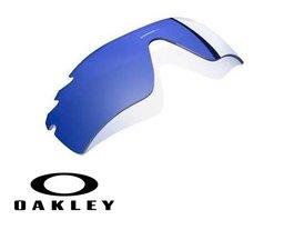 Lente de Recambio Oakley OO9181 Radarlock Path Ice Iridium