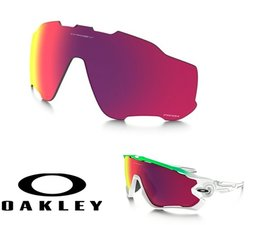 ✓ Lente de Recambio Oakley OO9290 JAWBREAKER PRIZM