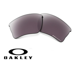 Lente de Recambio Oakley OO9200 Quarter Jacket Prizm Daily Polarized