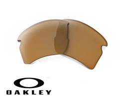 Lente de Recambio Oakley OO9188 Flak 2.0 XL Bronze Polarized