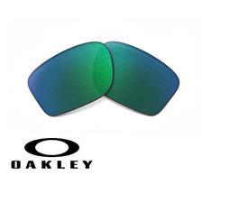 Lentes de Recambio Oakley OO9264 Mainlink Prizm Jade Polarized