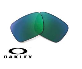 Lente de Recambio Oakley OO9263 Turbine Jade Iridium