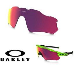 ✓ Lente de Recambio Oakley OO9208 RADAR EV PATH PRIZM