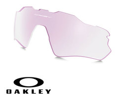 Lente de Recambio Oakley OO9208 Radar Ev Path Prizm Low Light