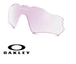 Lente de Recambio Oakley OO9208 Radar Ev Path Prizm Low Light