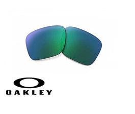 Lentes de Recambio Oakley OO9262 Sliver Jade Iridium