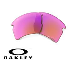 Lente de Recambio Oakley OO9188 Flak 2.0 XL Prizm Trail