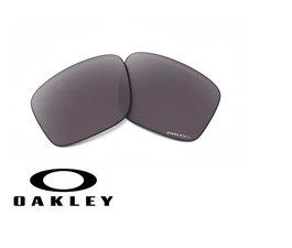 Lentes de Recambio Oakley OO9264 Mainlink Prizm Daily Polarized