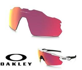 ✓ Lente de Recambio Oakley OO9211 RADAR EV PITCH PRIZM