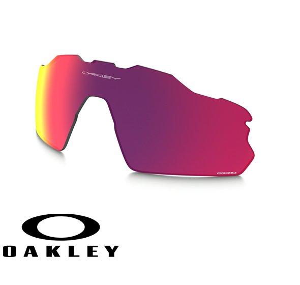 4920f8b465 Lente de Recambio Oakley OO9211 Radar Ev Pitch Prizm Road