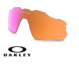 Lente de Recambio Oakley OO9211 Radar Ev Pitch Prizm Trail