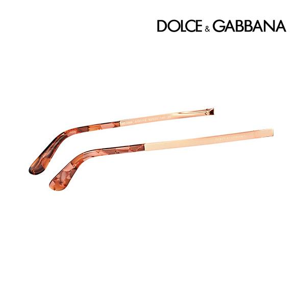 Varillas Gafas Dolce & Gabbana