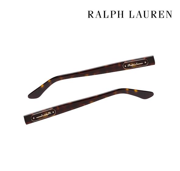 Varillas Gafas Ralph Lauren
