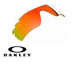 Lente de Recambio Oakley OO9181 Radarlock Path Fire Iridium Polarized