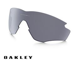Lente de Recambio Oakley OO9343 M2 Frame XL Gris