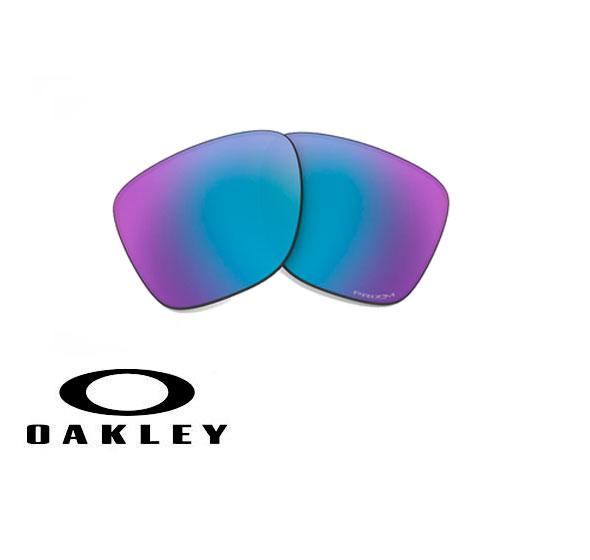 4970cb298f Lentes de Recambio Oakley OO9262 Sliver Prizm Sapphire