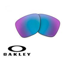 Lentes de Recambio Oakley OO9262 Sliver Prizm Sapphire