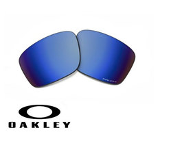 Lentes de Recambio Oakley OO9264 Mainlink Prizm Deep H2O Polarized