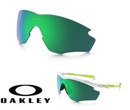 ✓ Lente de Recambio Oakley OO9343 M2 FRAME XL IRIDIUM