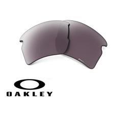 Lente de Recambio Oakley OO9188 Flak 2.0 XL Prizm Daily Polarized