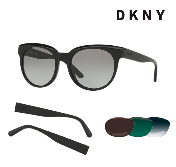 Spare parts Donna Karan New York