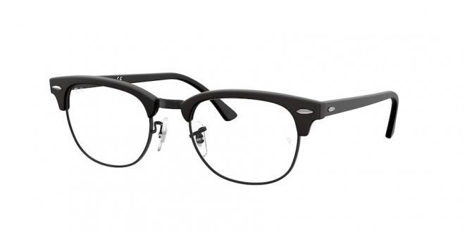 Gafas Ray Ban Clubmaster Ebay