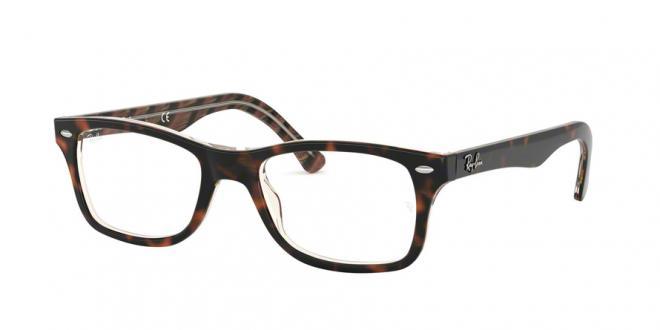 a575dfc208 Gafas Graduadas · Ray-Ban; RX5228. RX5228