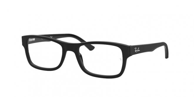 c6697b822f Gafas Graduadas · Ray-Ban; RX5268 YOUNGSTER. RX5268 YOUNGSTER