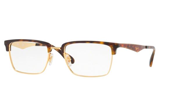 684640c0048 Prescription glasses · Ray-Ban  RX6397. RX6397